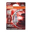 NEW H7 OSRAM NIGHT BREAKER LASER +150% Blister 64210NL-01B auto spuldze 12V H7 60/55W 12V halogēna lampa