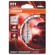H1 OSRAM NIGHT BREAKER LASER +150% Blisters 64150NL-01 auto spuldze 12V H1 55W 12V halogēna lampa