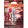 H4 OSRAM NIGHT BREAKER LASER +150% Blisters 64193 NBL auto spuldze 12V H4 60/55W halogēna lampa