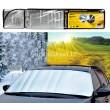 Pretaizsalšanas pārklājs Auto vējstiklam 150x70cm